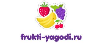 Логотип сайта о фруктах и ягодах