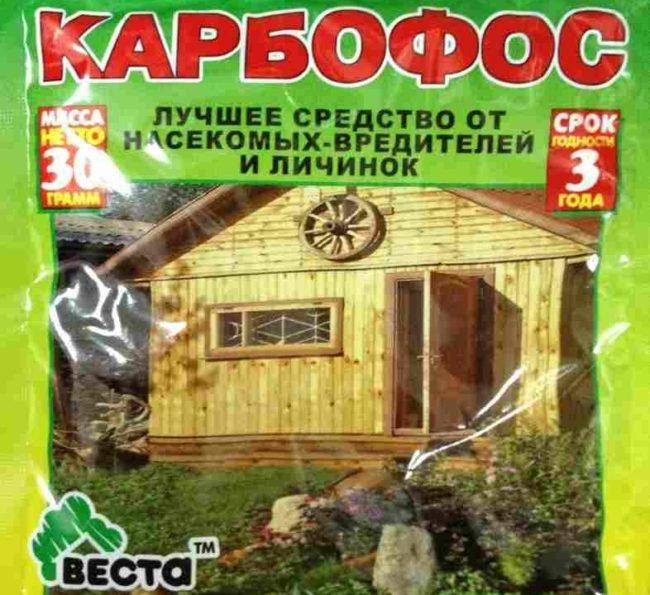 Средство от насекомых карбофос
