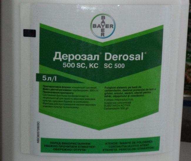 Препарат дерозал в бутылке