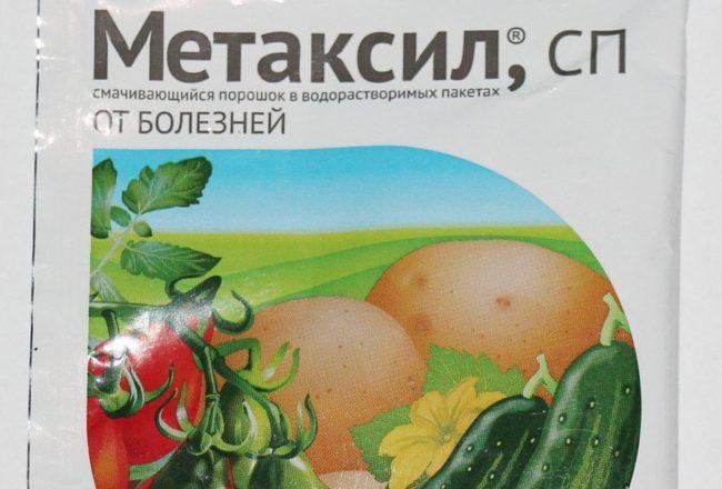Препарат метаксил в упаковке