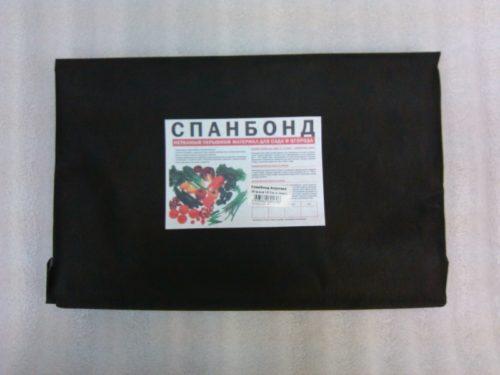 Упаковка сапнбонда для мульчирования грядок на приусадебном участке