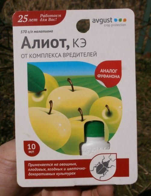 Упаковка пестицида Алиот для уничтожения тли на клубнике