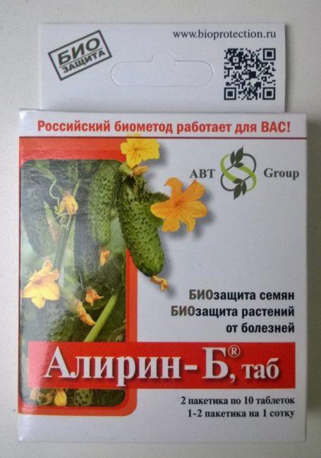 Фунгицидный препарат Алирин Б для биозащиты клубники