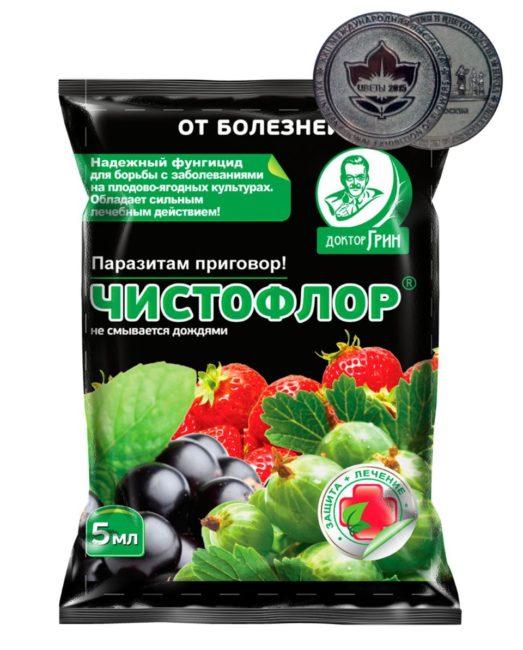 Пакет фунгицида Чистофлор для ягодных культур