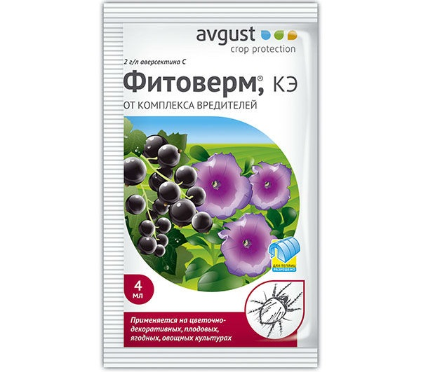 Пакет с препаратом Фитоверм от комплекса вредителей садовой клубники