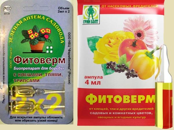 Препарат Фитоверм в упаковках от различных производителей
