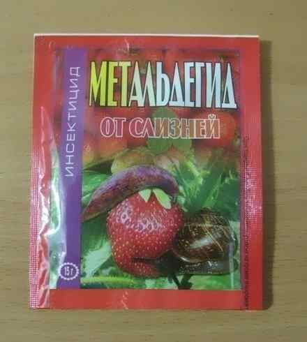 """Пакет инсектицида """"Метальдегид"""" для уничтожения слизней на клубнике"""