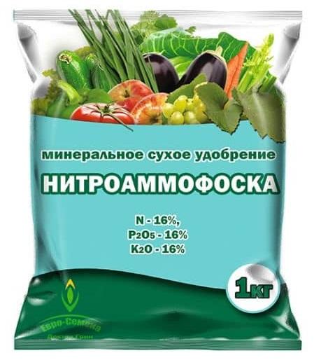 Минеральное удобрение для клубники Нитроаммофоска в килограммовом пакете