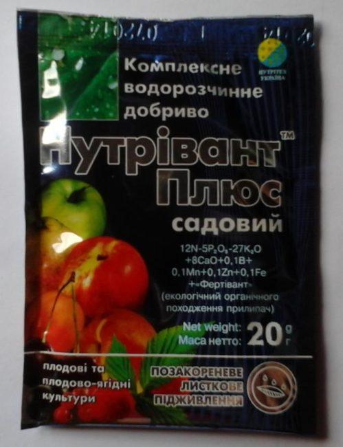 Пакет водорастворимого удобрения для клубники Нутривант