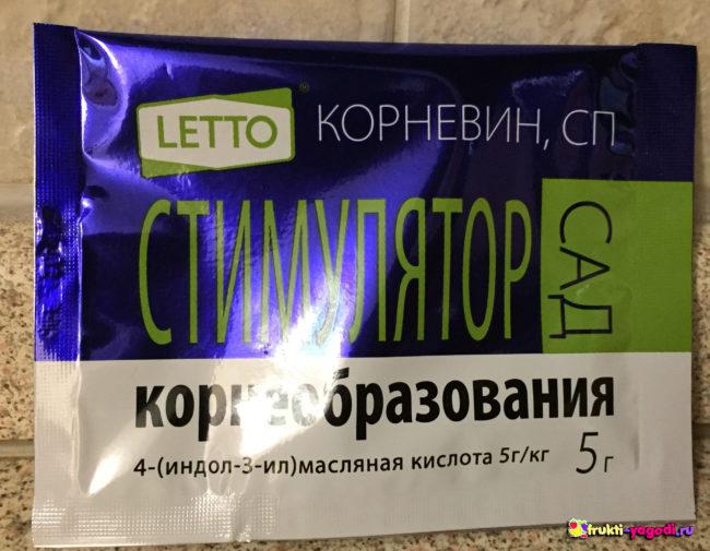 Стимулятор корнеобразования в упаковке Letto 5г