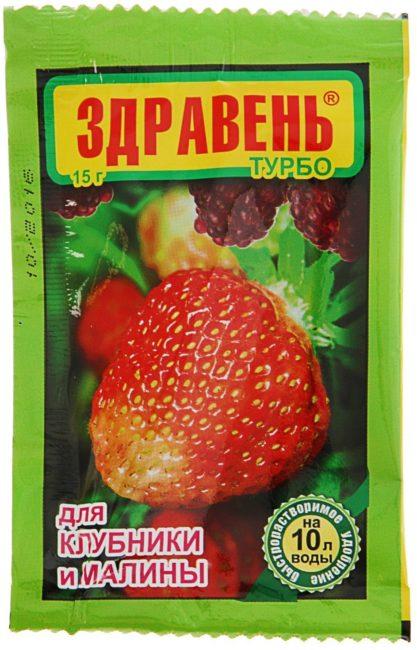 Пакет удобрения для клубники и малины