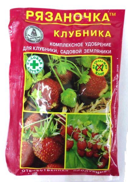 Пакет специального безхлорного удобрения для клубники