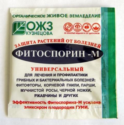 Пакет органического препарата Фитоспорин-М для лечения бактериальных и грибковых болезней клубники