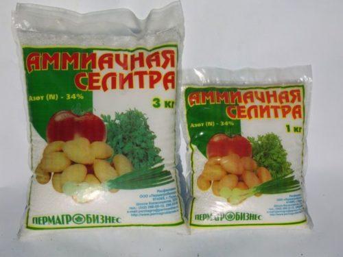 Два пакета разного веса с аммиачной селитрой для растений