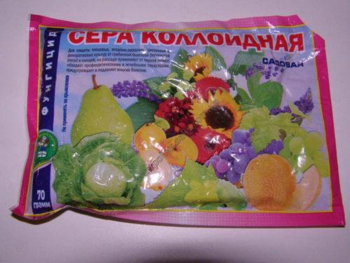Фунгицид Сера коллоидная в фасовке по 70 грамм для опрыскивания садовых растений от вредных насекомых