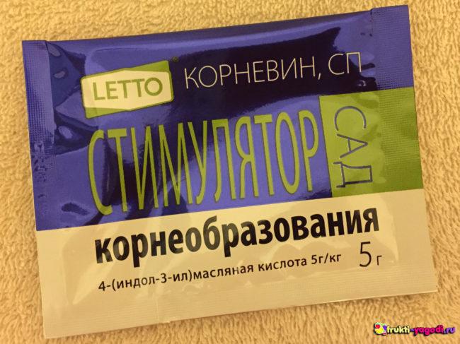 Стимулятор корнеобразования Letto упаковка