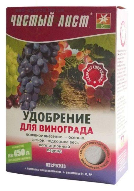Коробка с кристаллическим минеральным удобрением для винограда Чистый лист