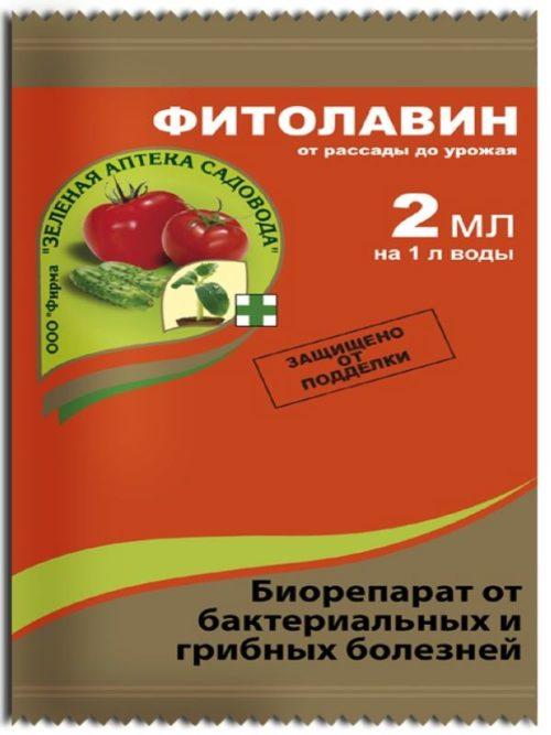 Пакет с ампулой биологического препарата для лечения грибковых и бактериальных болезней винограда