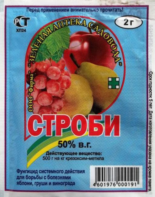 Пакет с гранулами препарата Строби для лечения мучнистой росы винограда