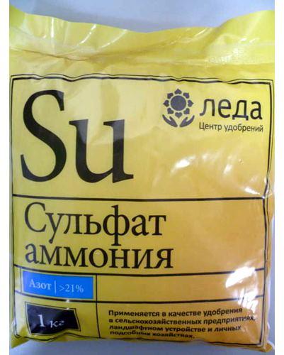 Упаковка сульфата аммония массой 1 кг для летней подкормки винограда