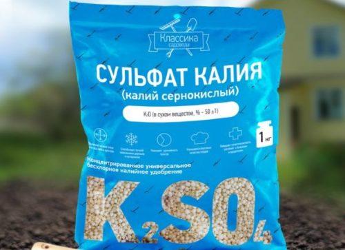 Пакет с сернокислым калием для внесения под виноградный куст
