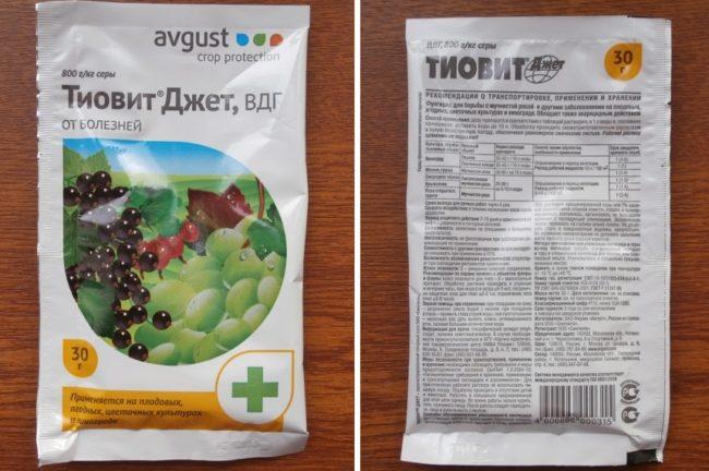 Пакет препарата для опрыскивания винограда Тиовит Джет, фото с двух сторон