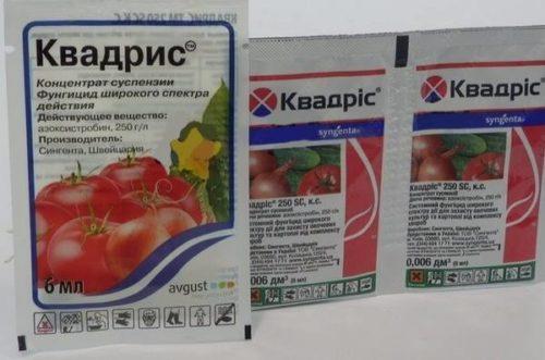 Пакет с концентратом химического препарата Квадрис для лечения грибковых заболеваний картофеля