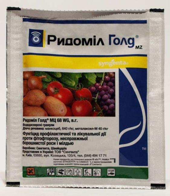 Пакет фунгицида Ридомил Голд для лечения и профилактики заболеваний картофеля