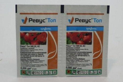 Пакеты с фунгицидом Ревус Топ, используемым для профилактики заболеваний картофеля