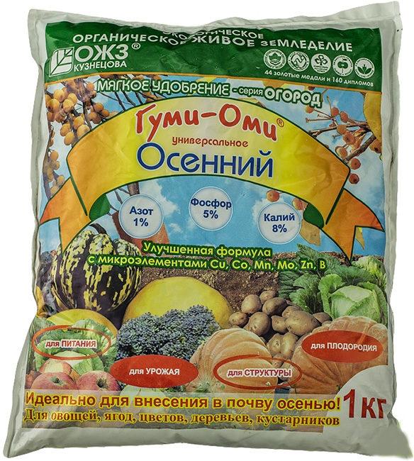 Пакет комбинированного удобрения для осенней подкормки груши и других плодовых деревьев