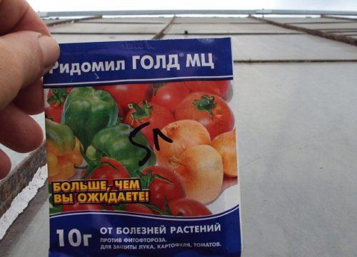 Пакет фунгицида Ридомил голд для обработки картофеля от грибковых заболеваний