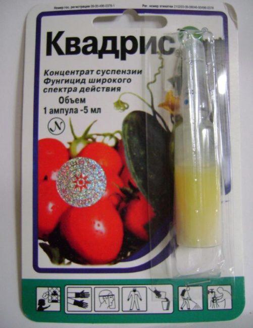 Упаковка с ампулой фунгицида широкого действия для обработки помидоры