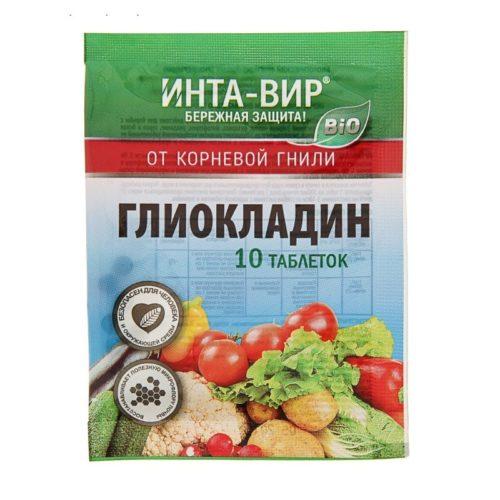 Пакет с таблетками Глиокладина для борьбы с серой гнилью на томатах в теплице