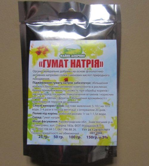 Органическая добавка Гумат натрия для улучшения вкусовых качеств помидоры