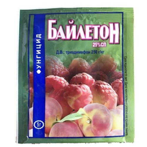 Контактно-системный препарат Байлетон для лечения грибковых болезней томатов