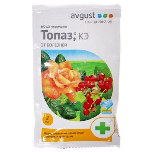 Пакет с препаратом Топаз для лечения помидоры от мучнистой росы