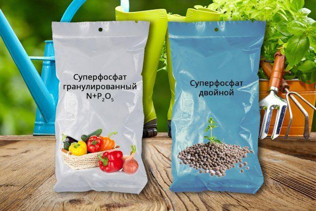 Два пакета с гранулированными удобрениями для приготовления суперфосфатной вытяжки