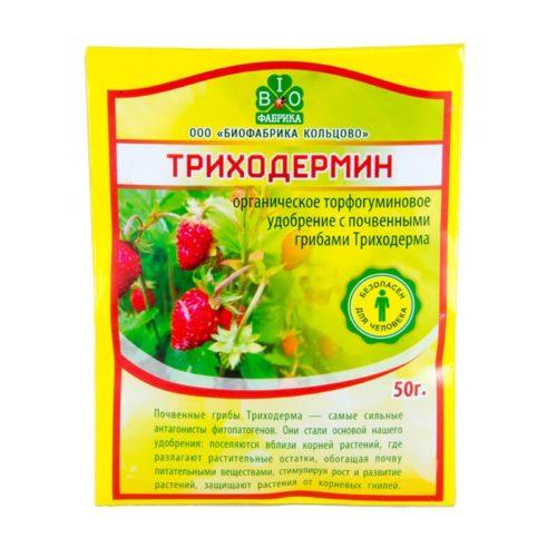 Пакетик с биопрепаратом Триходермин для лечения бактериальных болезней помидоры