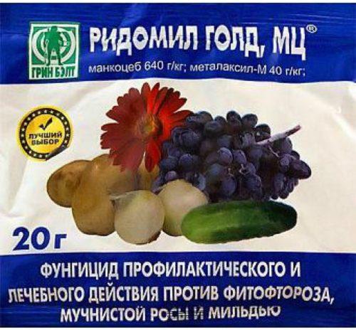 Упаковка Препарата Ридомил Голд массой в 20 грамм для садово-огородного применения