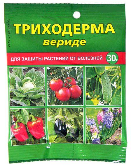 Упаковка средства от заболеваний томатов Триходерма вериде