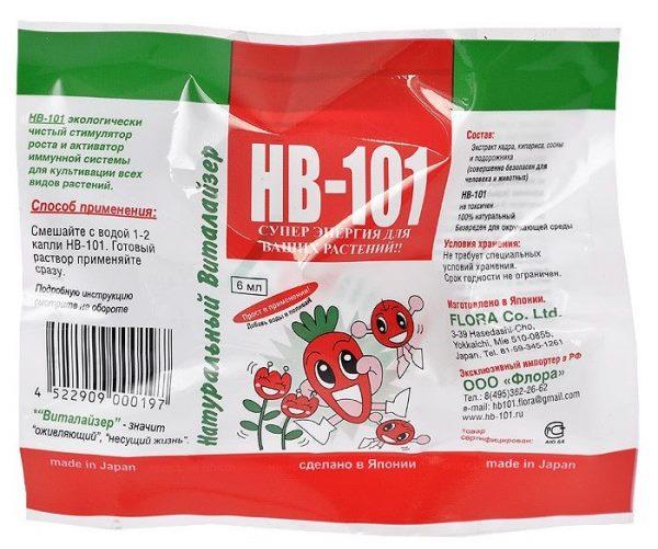 Упаковка стимулятора роста растений Виталайзер НВ-101 с инструкцией по применению