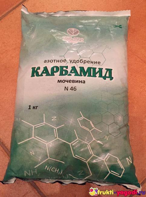 Упаковка удобрения Карбамид вблизи 1 кг