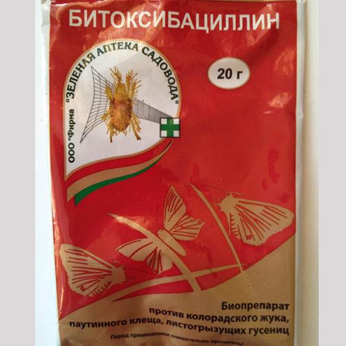 Упаковка с Битоксибациллином массой 20 грамм для уничтожения вредителей картошки