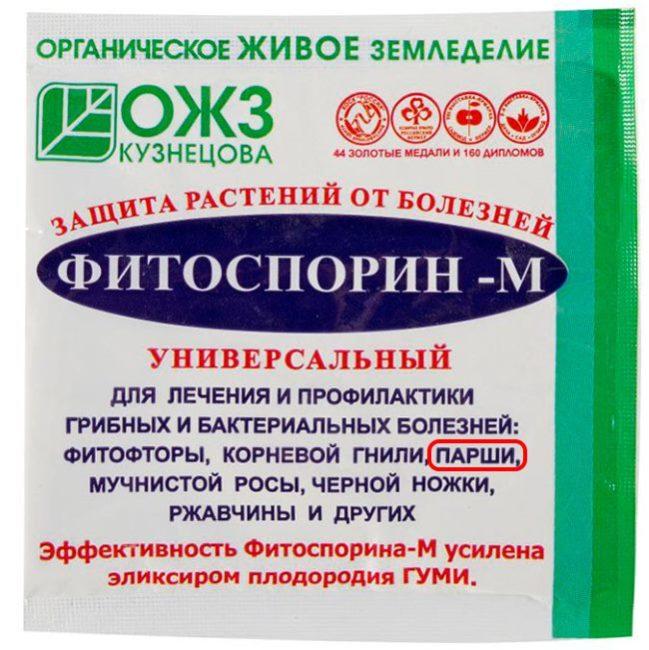 Пакетик с препаратом Фитоспорин для лечения парши и других заболеваний яблони