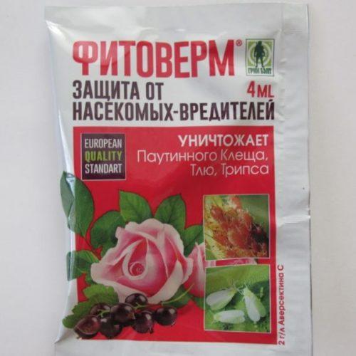 Пакетик с препаратом биологического происхождения Фитоверм для борьбы с вредителями картофеля