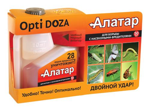 Упаковка с препаратом Алатар для уничтожения плодожорки на яблоне