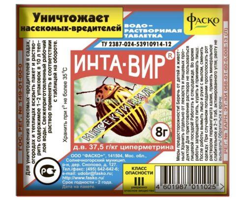 Упаковка с препаратом Интавир для борьбы с вредными насекомыми на плодовых деревьях