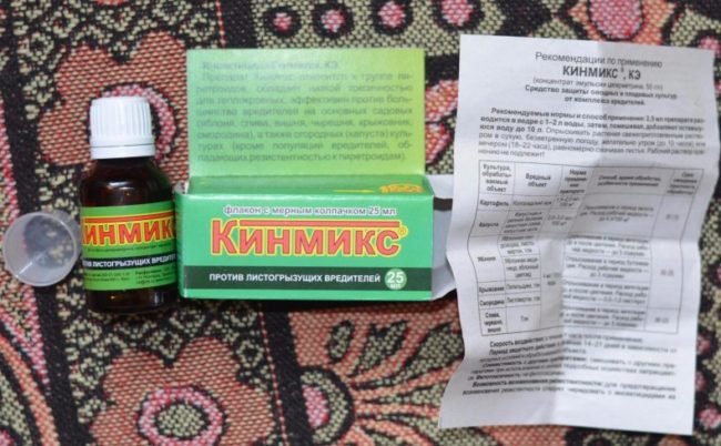 Препарат Кинмикс для уничтожения листогрызущих насекомых на яблоне