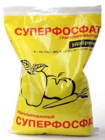 Желтый пакет с гранулированным суперфосфатом для подкормки яблони в начале июня