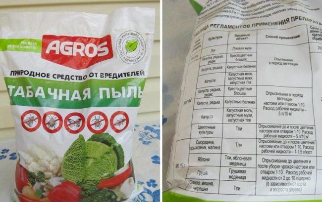 Пакет и рекомендации по применению табачной пыли для борьбы с листоверткой на яблоне